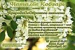 семинар_севаст