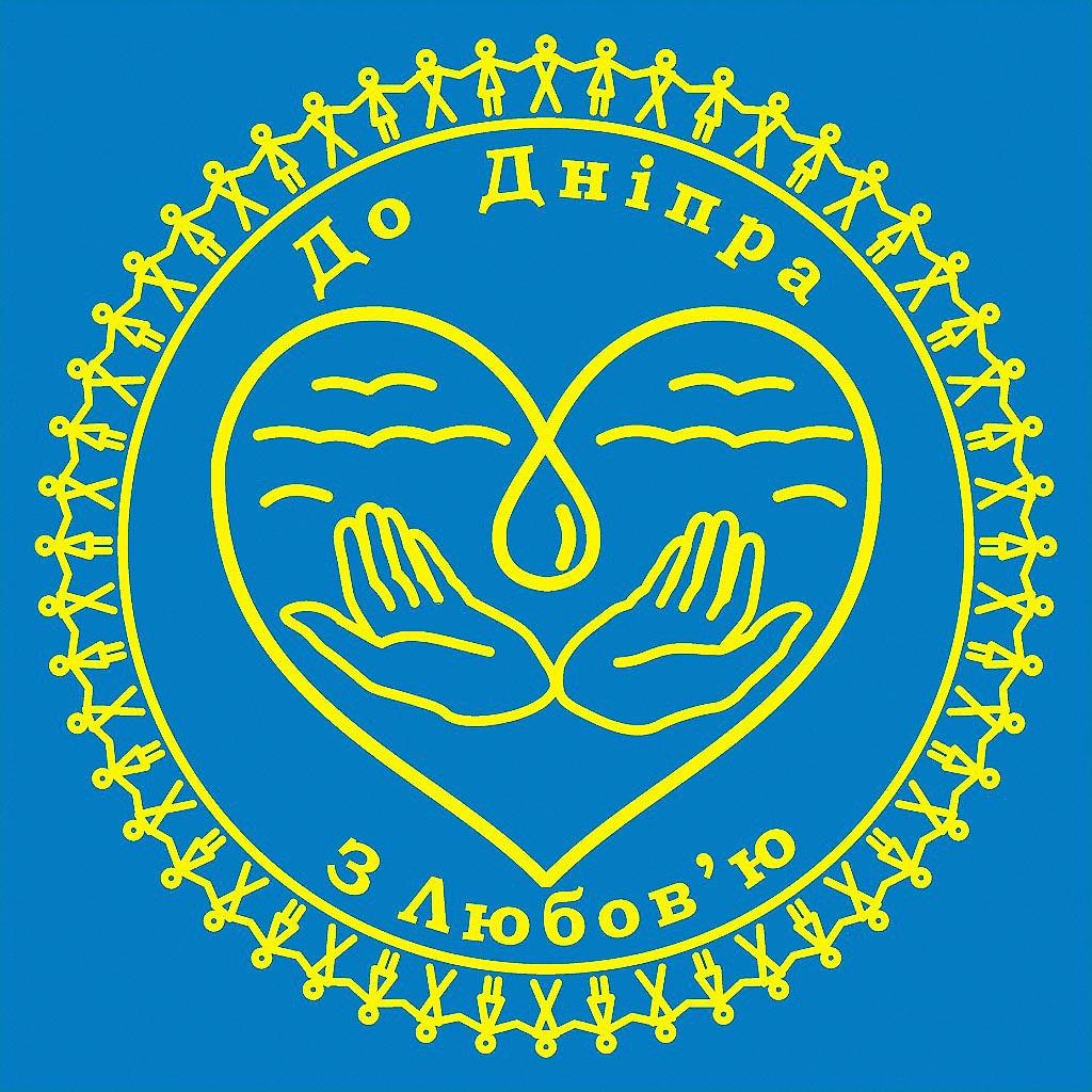 19.05.2013 Праздник К Днепру с Любовью г.Запорожье