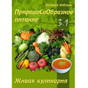 book 3-1_