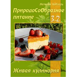 book 3-2_