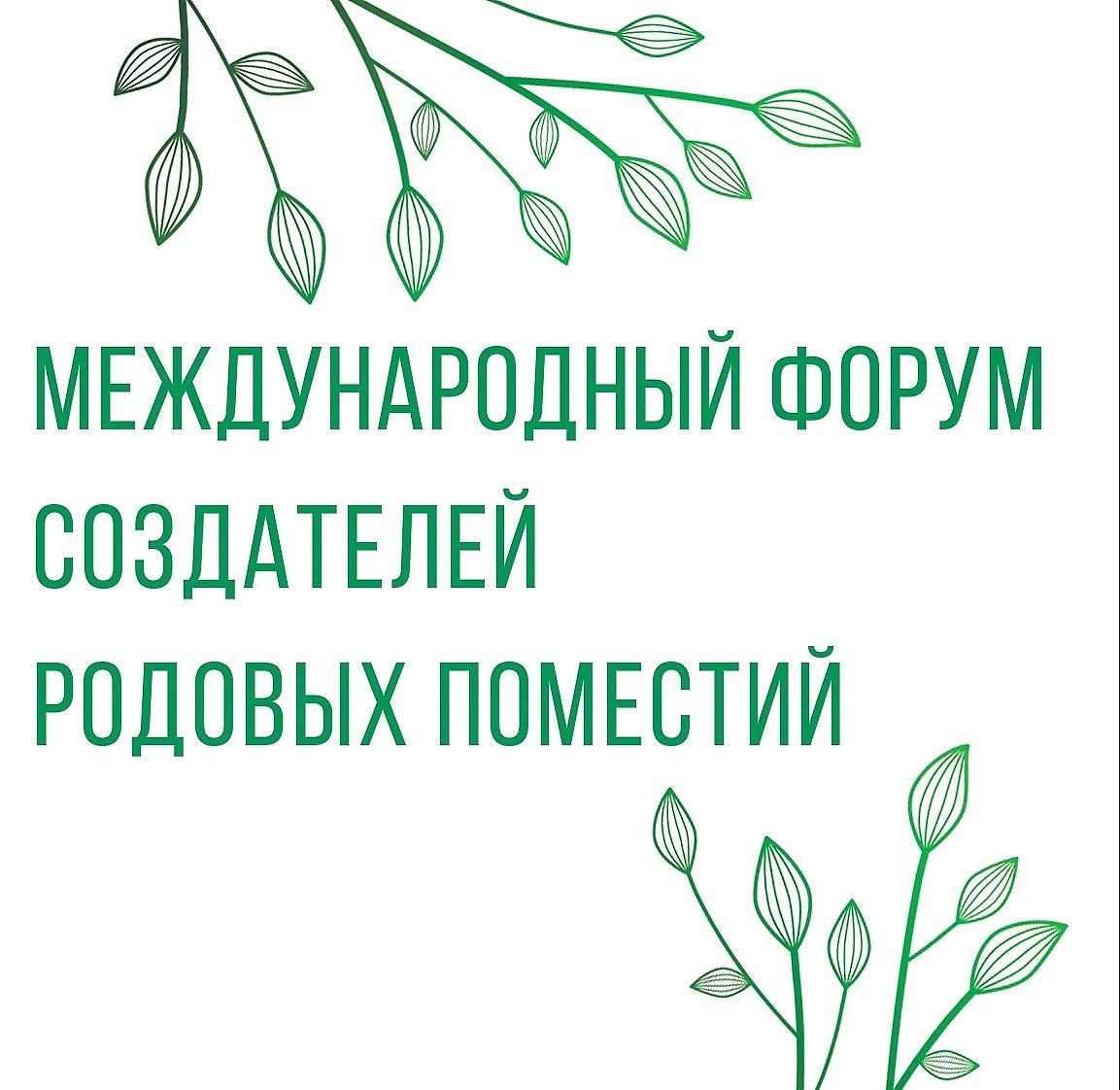 25.11.2018 Международная научно-практическая конференция, г. Минск, Беларусь