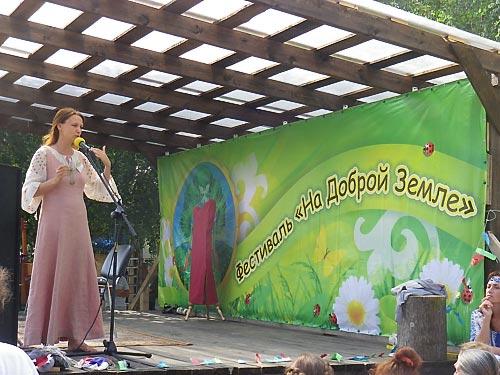 Выступление Натальи Кобзарь