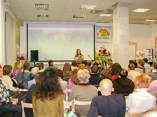 Выступление Натальи Кобзарь на Конференции Здравие в Москве