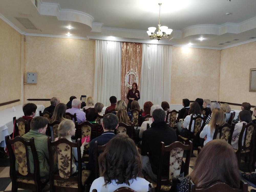 6.11.2020 Лекция Натальи Кобзарь в г. Запорожье
